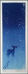 Yuki Ni Shika (Dear in Snow)