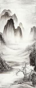 Fiery Ink, Winter Evening Landscape by Li Gong-Nian