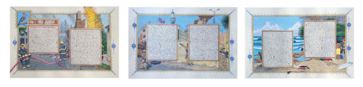 American Qur'an/Sura 27 (A-C)