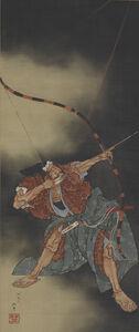 Minamoto no Yorimasa Aiming an Arrow. Japan, Edo period (1615–1868)