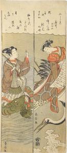 Parodies of Hichobo and Urashima Taro