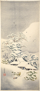 Sawatari in Joshu District (in snow)