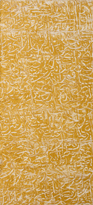 Abu Bakr Ibn Zuhur