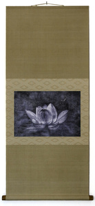 Sign of the Buddha (Printed on silver leaf and mounted on a scroll by Genyu Yoshihashi)