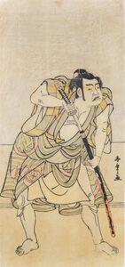 Kabuki Actor Nakamura Sukegoro