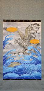 Sea (Hawk)