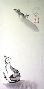 Zeb Katze und Flieger