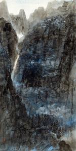 Waterfall Hidden Among Cloud Veiled Hills