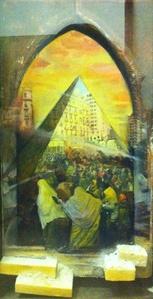 Milestone: Egypt 2011
