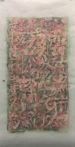N. 15175
