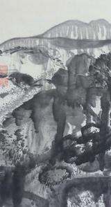 Gorge III