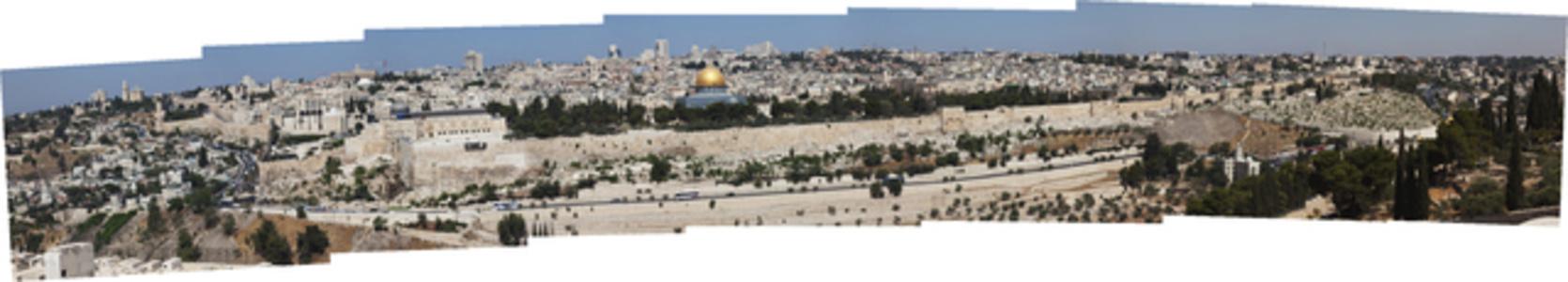 Old City Walls from Mount Olives, Jerusalem