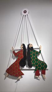 Laylah and Majnoun