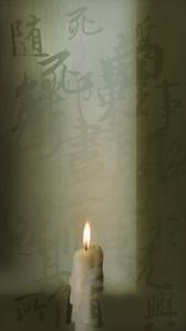 Gerhard Richter candle