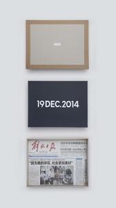 On Kawara, Today Series, 19DEC. 2014