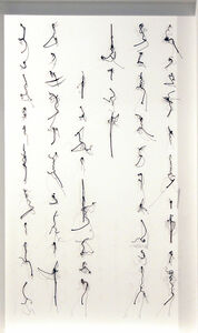 Manuscript of Nature V_005_3, 自然的手稿之五 (005)