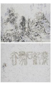 Hou Shan JNF 09,10