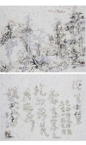 Hou Shan JNF 01,02