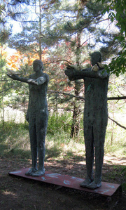 The Day the Earth Stood Still (Figures in a Landscape)