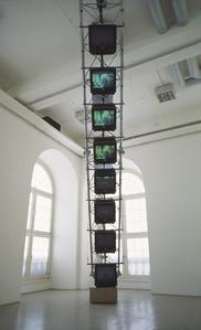 Transmission Tower: Sentinel