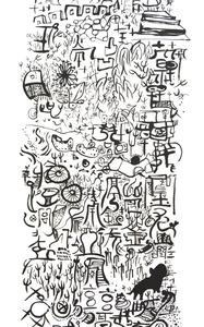 Ink Party Landscape