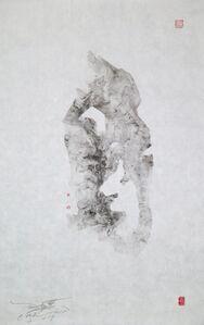 Between 'Artificial Rock' & 'Morph' - inspired by Zhan Wang 介於假山石與應形之間--展望聯想