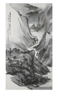 Taiwan Landscape Wulai Native 烏來族山胞文化區