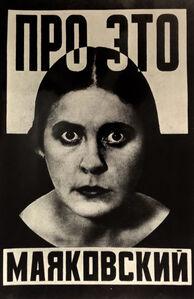 Mayakovsky's Pro Eto cover