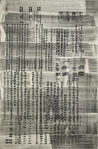 Codex Genome 012