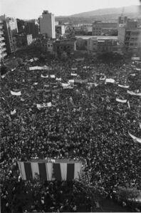 La Diada. Diada Nacional de Catalunya. Plaça Catalunya, Sant Boi 11 de setembre del 1976