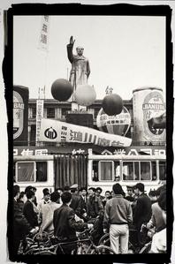 Argument, Tianfu Square, Chengdu, Sichuan, ChinaShot April 1988