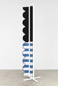 Vertical Awning (blue stripes & black)