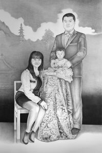 Dì èr jiā yuán, Second Homeland - Portrait of Wang Jie, Gao Lei and Gao Xinhui Kristiina