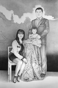 Dì èr jiā yuán, Second Homeland - Portrait of Wang Jie, Gao Lei and Gao Xinhui Kristiina