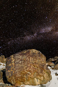 """Heavenly Body Back From The Milky Way"" [Altai, Mongolia]"