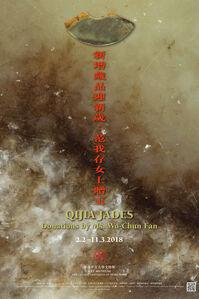 Qijia Jades: Donations by Ms. Wo-Chun Fan