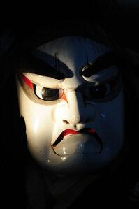 """""""Matsuo Maru 2"""" Spirited face of wooden puppet"""