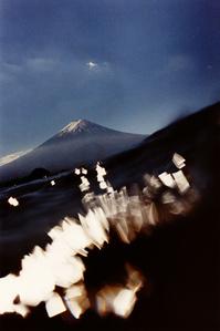 Kawaguchiko #11