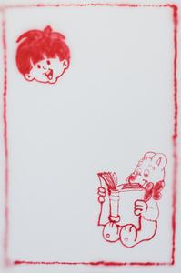 Haribo Main Characters