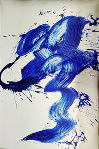 A Dialogue with Yves Klein