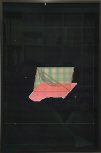 Folding 4