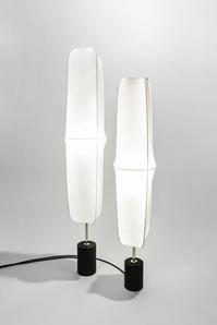 Webcoat Floor Lamp Large