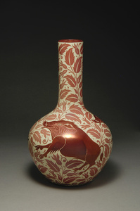 The Three Boar Vase