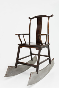 Rocking Chair/摇摇椅