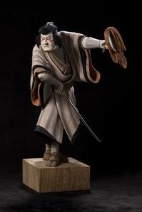 """Kauraiya"" from Toyokuni Utagawa's ""Kauraiya - Portrait of an actor on stage"""