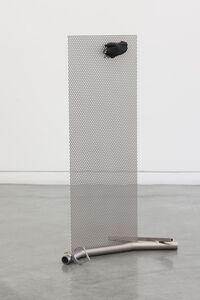 Suspension Screen (Casper Copper)