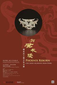 Phoenix Reborn: Chu Jades Excavated from Hubei