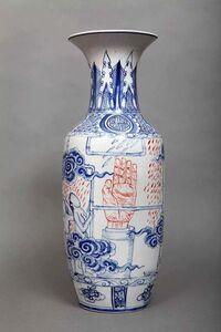 Vase Number 3