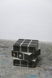 Cubo (Cube)