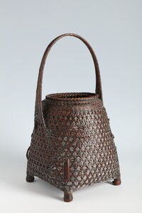 Handled Flower Basket (T-4227)